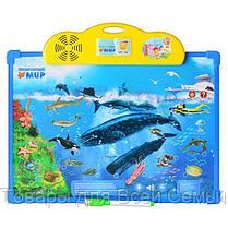 Плакат-досточка 7281 Подводный мир 2в1, фото 2