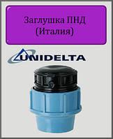 Заглушка Unidelta 50 ПНД