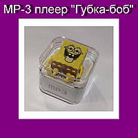 "MP-3 плеер ""Губка-боб""!Акция"