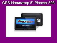 "GPS-Навигатор 5"" Pioneer 508!Акция"