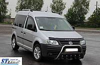 Защита переднего бампера (кенгурятник)  VW Caddy 2004+