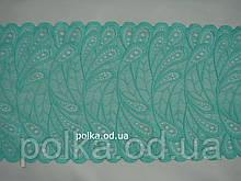 """Стрейчевое кружево """"перинка"""", ширина 18см, цвет мятный зеленый"""