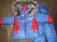 Детский зимний комбинезон (куртка+полукомбинезон) для мальчика рост 80/86 см и 86/92 см, фото 1