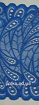 Стрейчевое кружево - И-2,цвет синий
