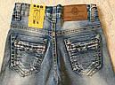 Джинсовые брюки для мальчиков S&D 4-12 лет, фото 4