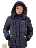 Зимняя куртка для мальчика Arizona Разные цвета