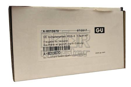 Переключатель режимов дверей G-U POS-5 AP, фото 2