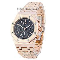 Мужские кварцевые наручные часы Audemars Piguet Royal Oak Selfwinding Silver-Black