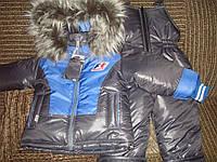 Детский зимний комбинезон для мальчика рост 80/86 см и 86/92 см, фото 1