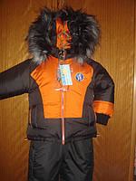 Дитячий зимовий комбінезон для хлопчика ріст 80/86 см і 86/92 см