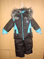 Детский зимний комбинезон для мальчика рост 80/86 см и 86/92 см