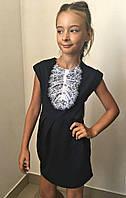 Платье-сарафан школьное для девочек, ткань мадонна,  размеры 122,128,134 см