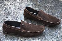 Туфли, мокасины мужские коричневые натуральная замша практичные удобные Харьков 2017. Со скидкой