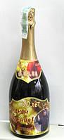 Печать этикеток на бутылку шампанского