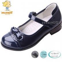 Синие туфли на девочку лаковый носок тм Tom.m р.29,30, фото 3