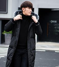 Мужская удлиненная зимняя куртка. Модель 6141