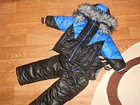 Детский зимний комбинезон рост 92/98 см, 98/104 см и 104/110 см, фото 1