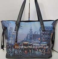Брендовая сумка синего цвета из качественного кожзаменителя с роскошным дизайном
