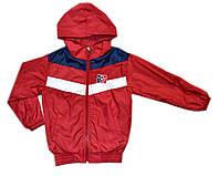 Ветровка -Куртка для мальчика