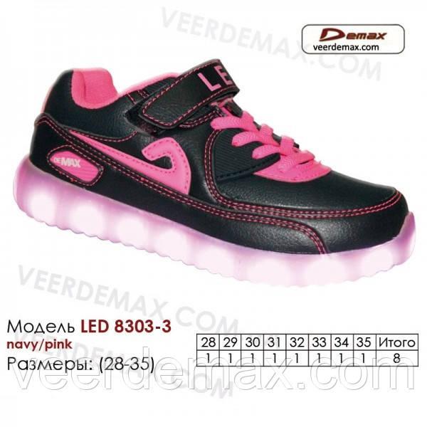 51d397c9 Светящиеся кроссовки Led размеры 28-35 : продажа, цена в Одессе ...