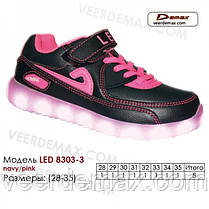 Светящиеся кроссовки Led размеры 28-35