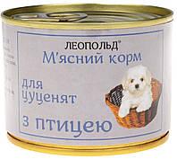 Мясной корм для щенков с птицей