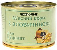 Мясной корм для щенков с телятиной