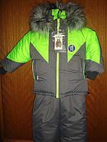 Детский зимний комбинезон (куртка+полукомбинезон) рост 92/98 см, 98/104 см и 104/110 см, фото 1