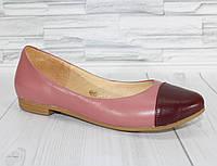 Балетки натуральная кожа Розовые с бордовым носочком 1186