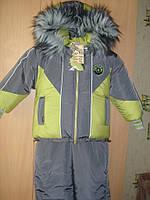 Дитячий зимовий комбінезон (куртка+напівкомбінезон) зростання 92/98 см, 98/104 см і 104/110 см