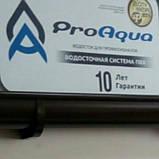 ProAqua 125 желоб 8017 PVC водосточная система отвода дождевой воды., фото 3