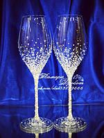 Свадебные бокалы со стразами Сваровски (Винстайл)