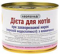 Мясной корм для котов диета при заболеваниях почек