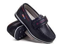 Детские туфли - мокасины для мальчиков от фирмы Солнце YF72B (8 пар 27 - 32)