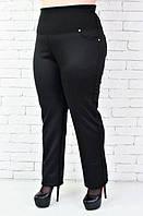 Трикотажные женские брюки супер большого размера с карманами сзади