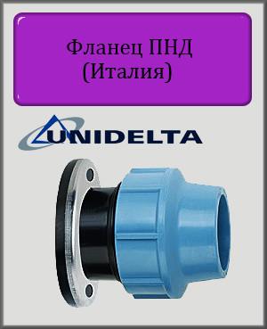 """Фланец Unidelta 63х2 1/2"""" ПНД"""