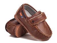 Демисезонная обувь. Детские туфли для мальчиков от оптом производителя Солнце YF77D (12/6 пар, 21-26