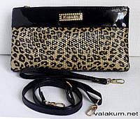 Женская сумочка-клатч 1072-2 Леопардовый цвет.