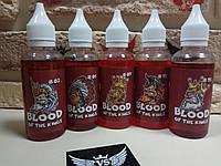 Жидкость Blood of Жидкость Blood of the kings ORIGINAL