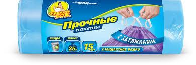 "Пакеты ""Фрекен БОК"" для мусора 35л/15шт+3шт 51*53см с затяжками"