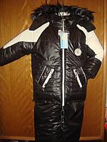 Детский зимний комбинезон для мальчика рост 116 см и 122 см, фото 1