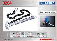 Съёмник масляного фильтра (цепь) 60-140мм., KING TONY 3204.