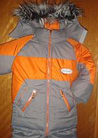 Детский зимний комбинезон (куртка+полукомбинезон) рост 116 см и 122 см, фото 1