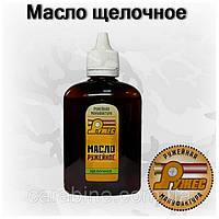 Оружейное щелочное масло, 115мл, от РУЖЕС