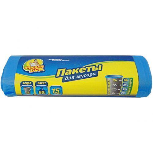 "Пакеты ""Фрекен БОК"" для мусора 60л/15 шт 60*80см"