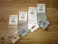 Носки женские спорт Montebello Bambu  Турция (тёмные цвета) опт