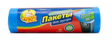 "Пакеты ""Фрекен БОК"" для мусора 120л/10 шт 70*110см"