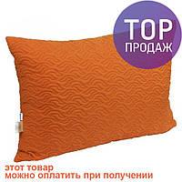 Подушка Fire 50х70 / подушка для отдыха