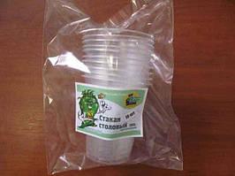 Пластиковый стакан одноразовый 180 мл  набор, 10шт\пач