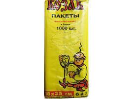 Фасовочные пакеты для упаковки №9 (26х35) 0,800кг Козак желтая